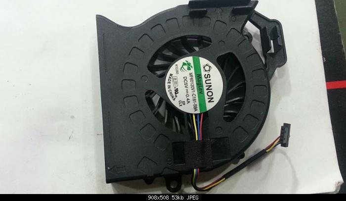 Cooling fan1.JPG
