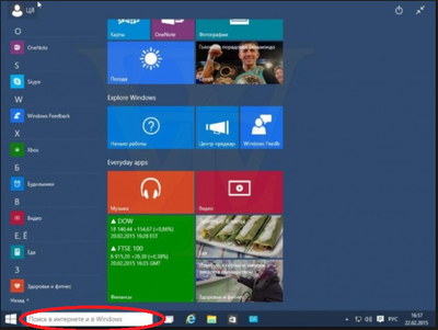 WINDOWS 10 SEARCH.png