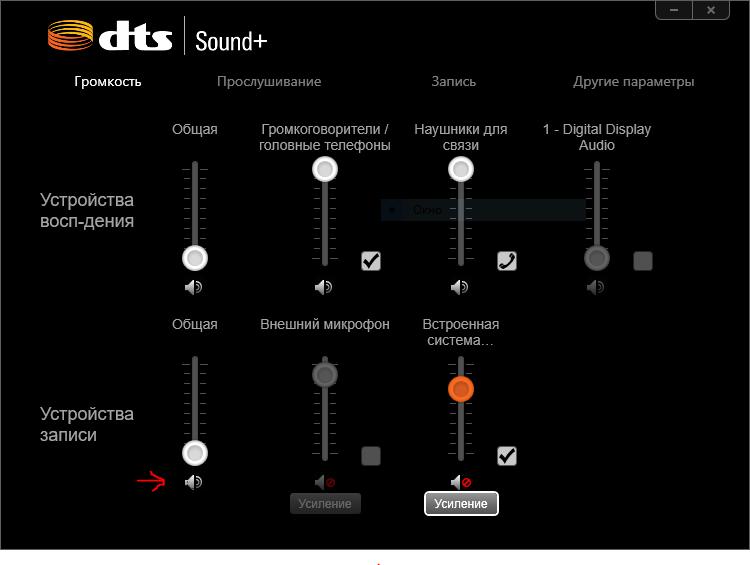 IDT HD Audio Driver 6504 Windows 10 64bit For HP Probook 45