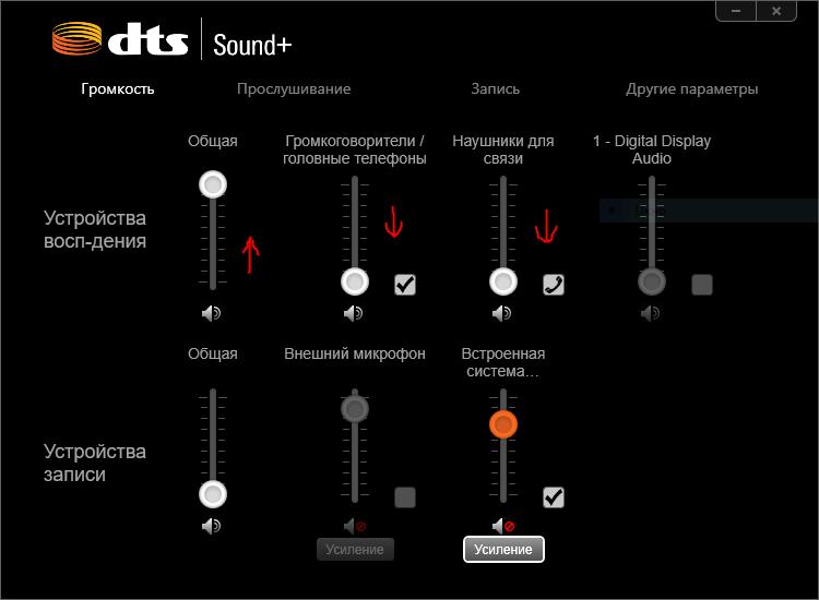 Idt high definition audio codec driver windows 7.