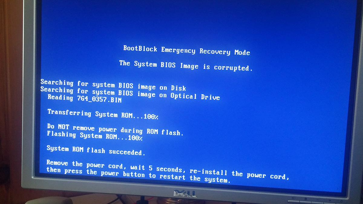 506f9f2a82a Z600 Bios Image Corrupt - ROM flash doesn t work - HP Support Community -  5599283