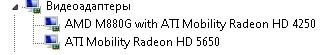 videoadapters.jpg