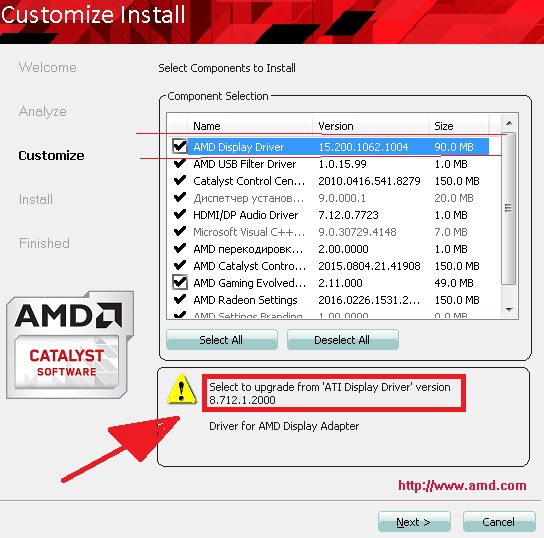 amd setup1.jpg