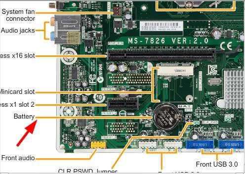 Kaili2 cmos battery.jpg