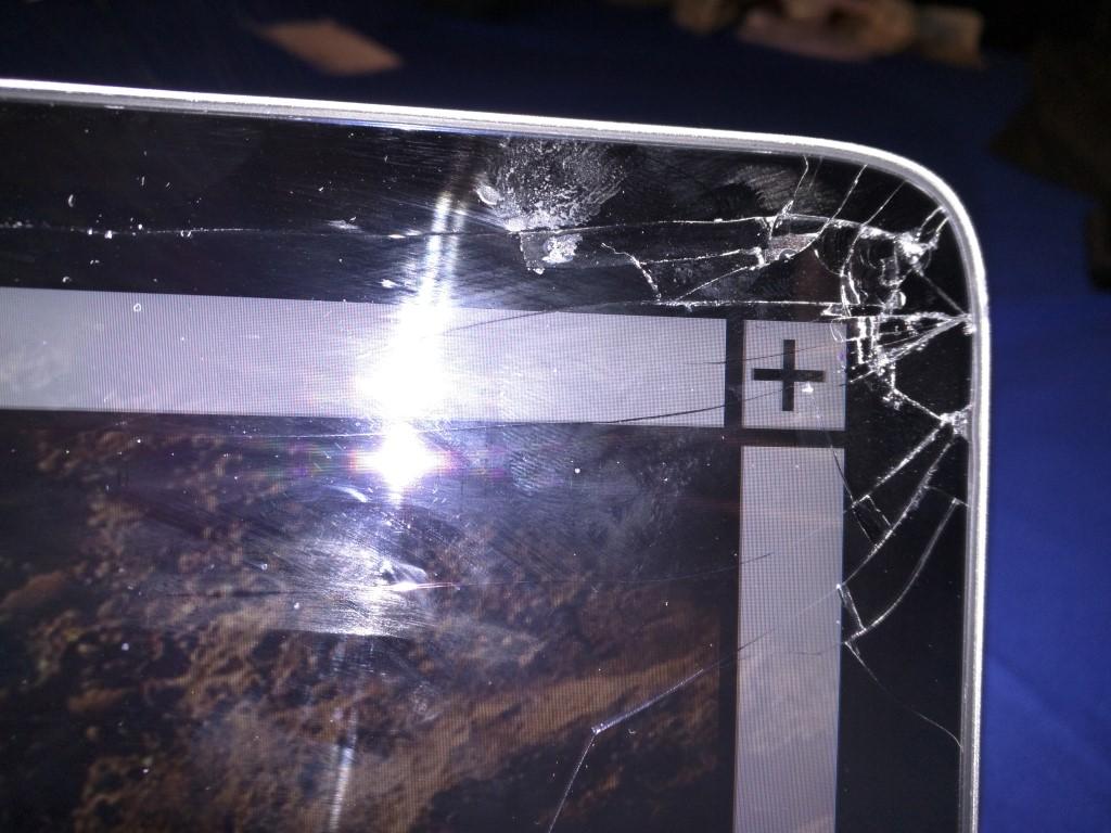 Cracked LCD.jpg