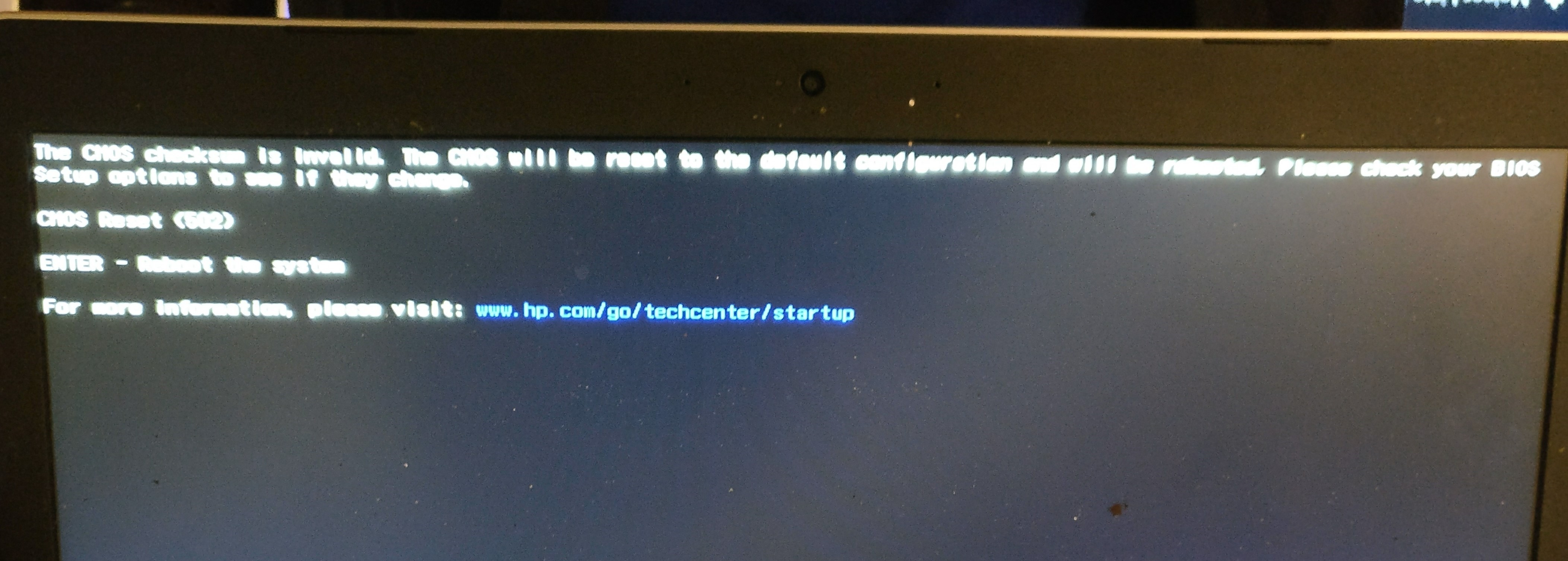 Enter Administrator password or power on password - HP