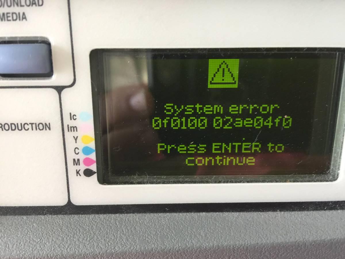 system error.jpg