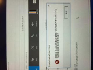 IMG_6852 (1).JPG
