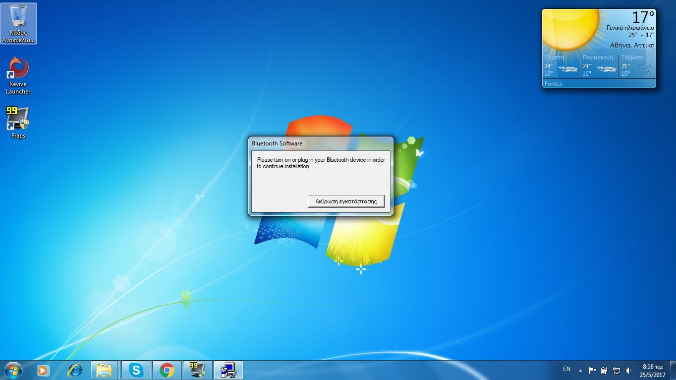 HP G62-228NR Notebook Ralink/Motorola Bluetooth Driver UPDATE