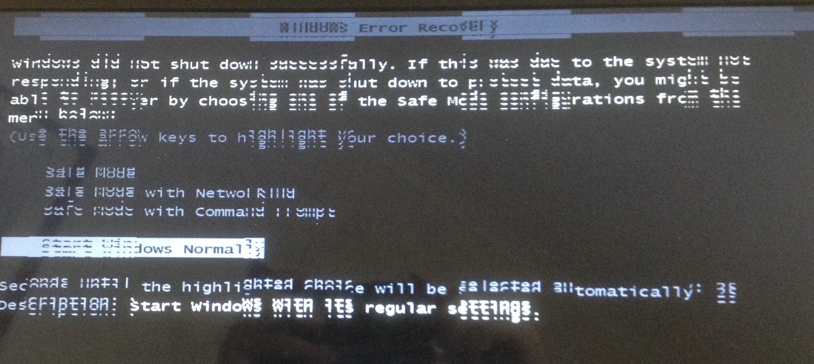 Horisontal stripes on BIOS/boot screen - HP Support