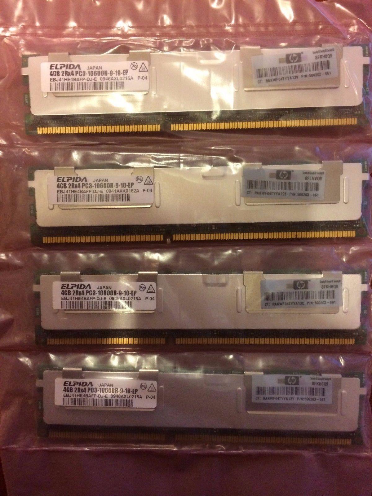 HP Elpida 4GB 10600R ECC.jpg