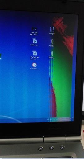EliteBook 8470P screen flickering - HP Support Community - 6179003