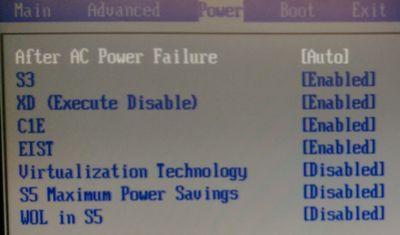Power ctrlF10.jpg