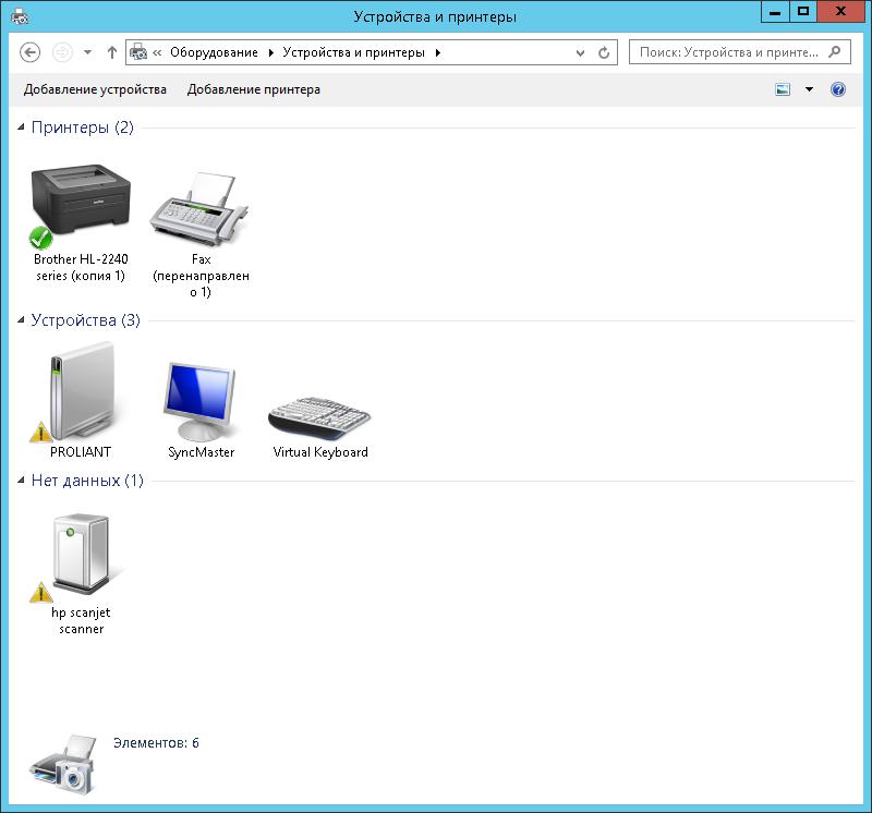 descargar driver hp scanjet 5590 para windows 10 gratis