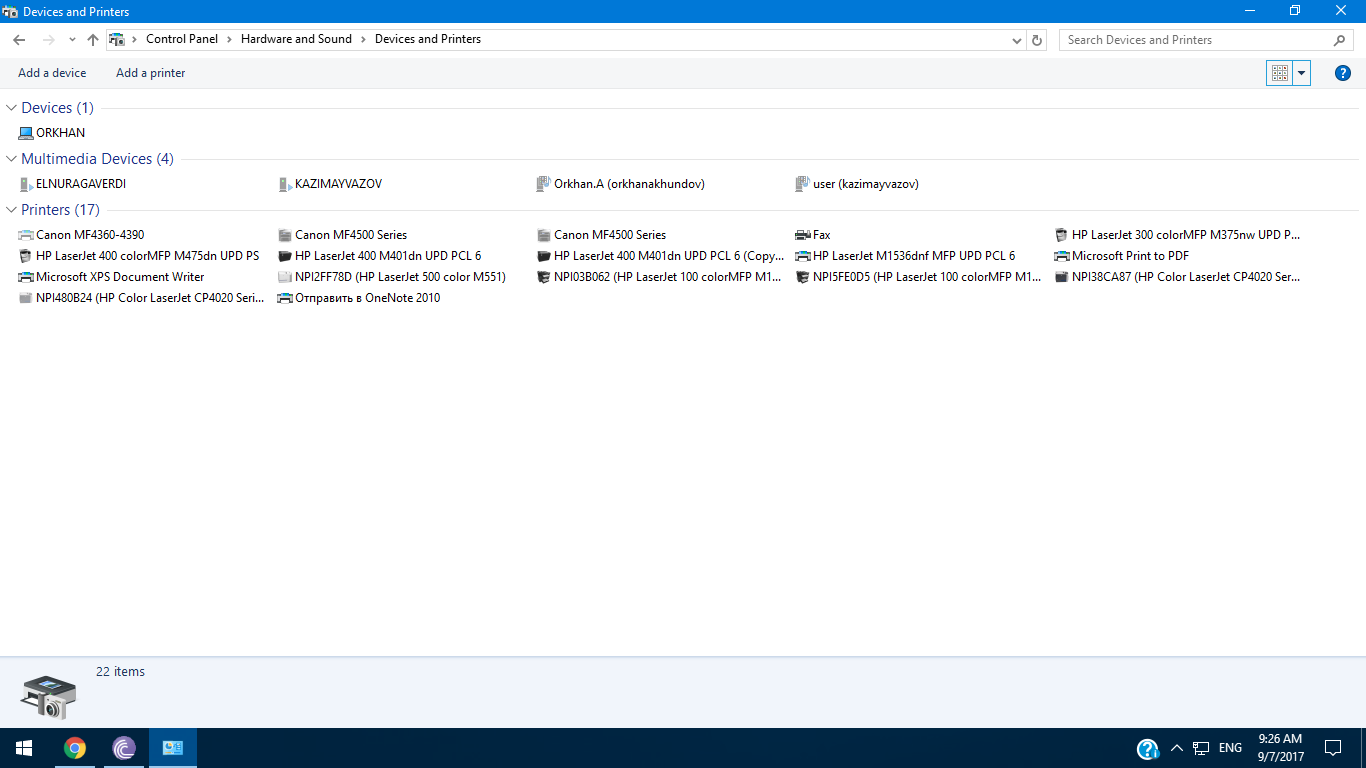 Color printing in windows 10 - Screenshot 55 Png