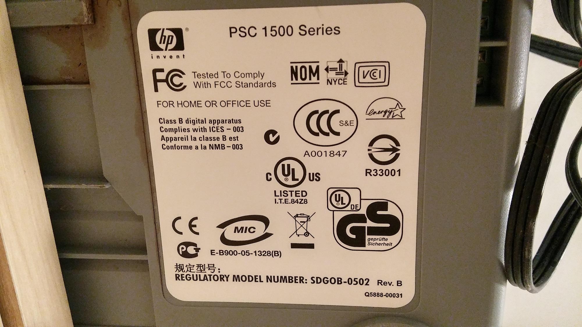 Hp deskjet 1510 all-in-one printer series | hp® customer support.