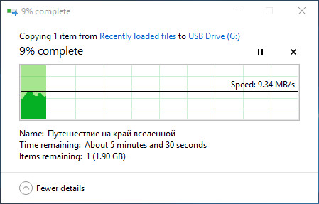 Slow USB 3 0 transfer speeds - HP Support Community - 6361715