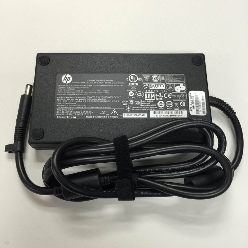 8770w power adapter.jpg