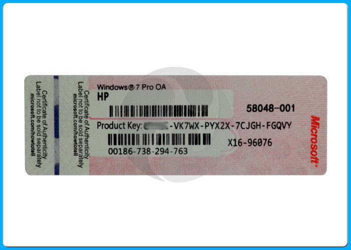 лицензионный ключ для виндовс 7 максимальная