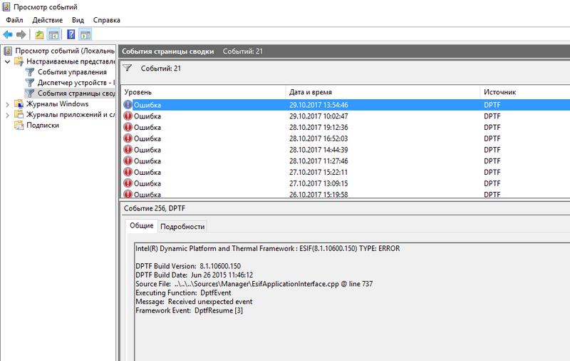 intel dynamic platform and thermal framework driver failed