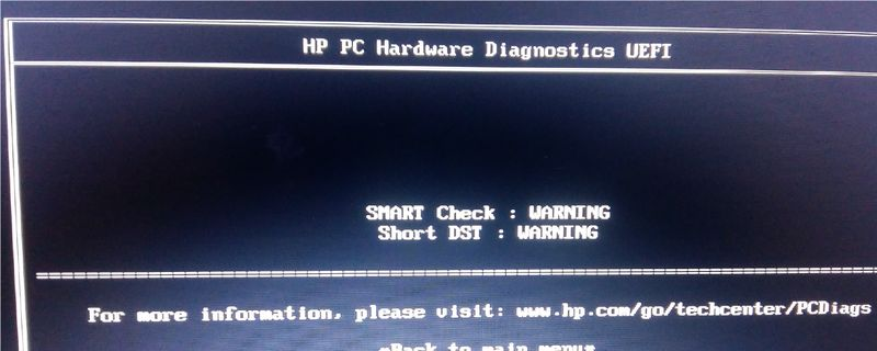 All Of The Live Forever | Hp Pc Hardware Diagnostics Uefi