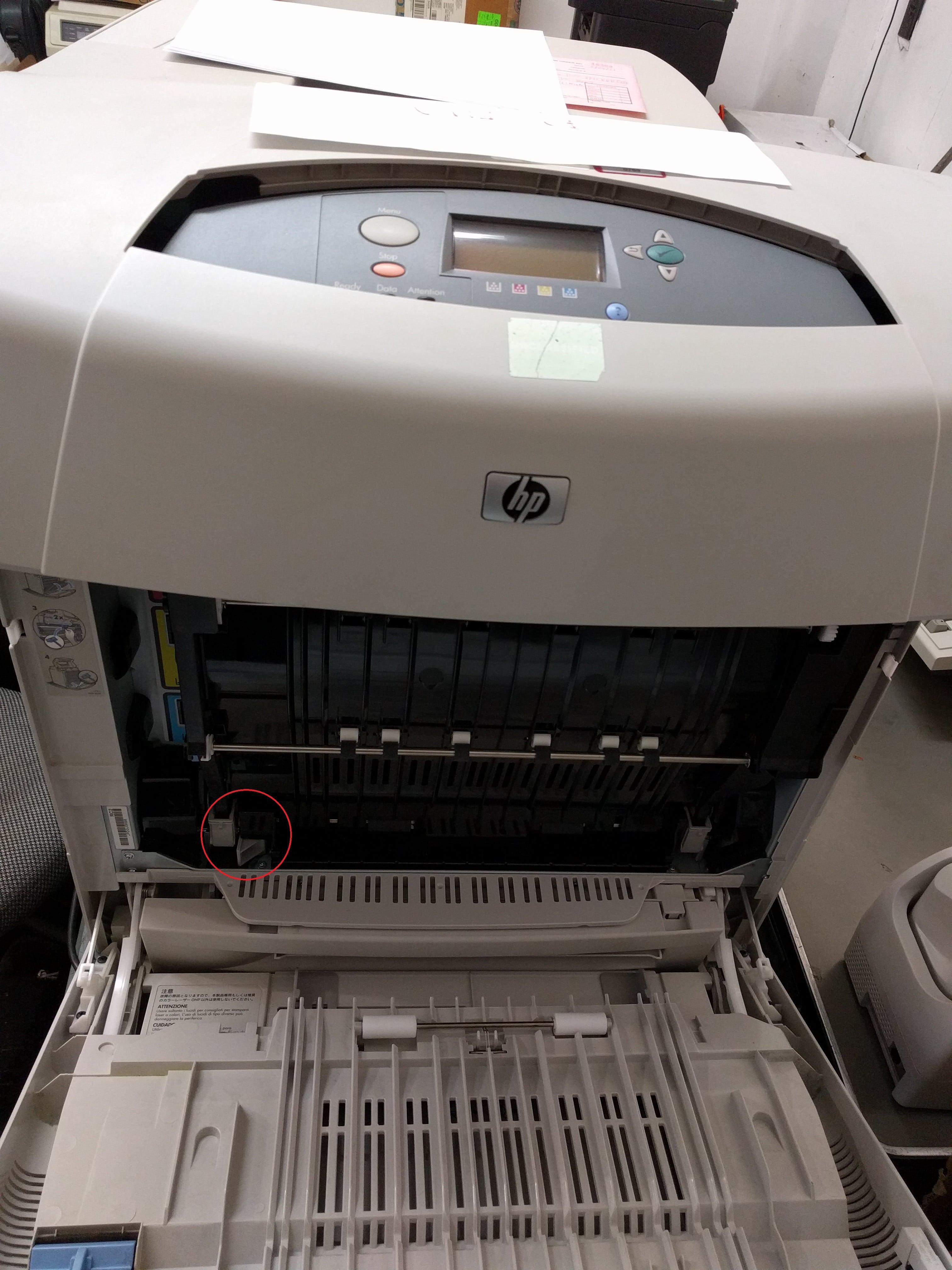 hp color laserjet 5550 драйвер