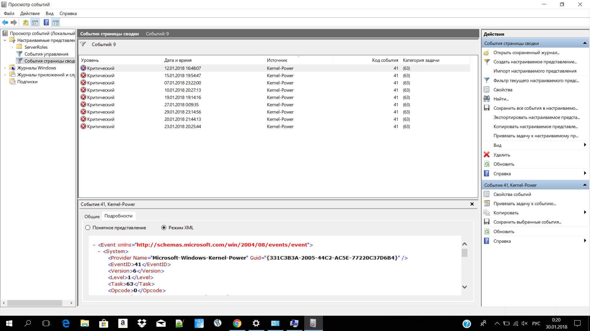 2 HP Laptops Randomly Restarting - HP Support Community - 6539558