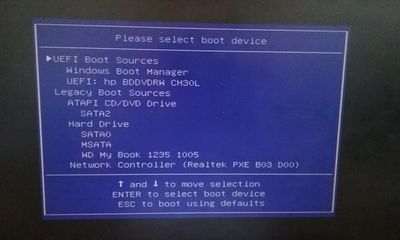 Acronis DVD F9 Boot Menu