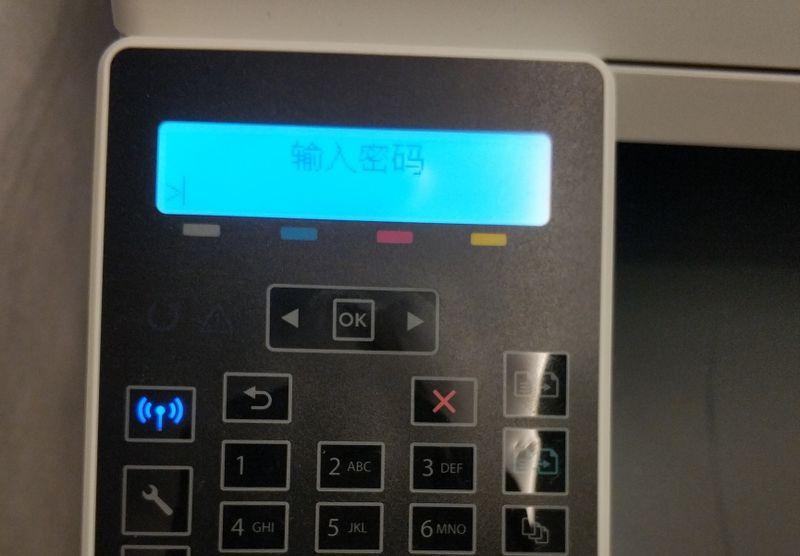 Enter password_gaitubao_com_1730x1203.jpeg