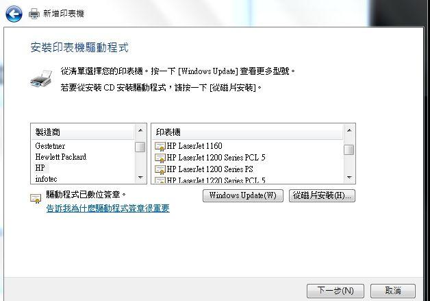 hp laserjet 1160 драйвер windows 7 x64
