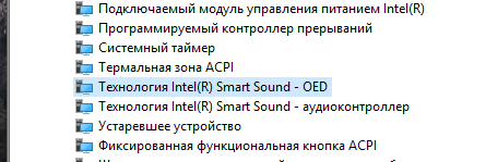 Solved: Realtek Audio doesn't work with an 1809 update - HP