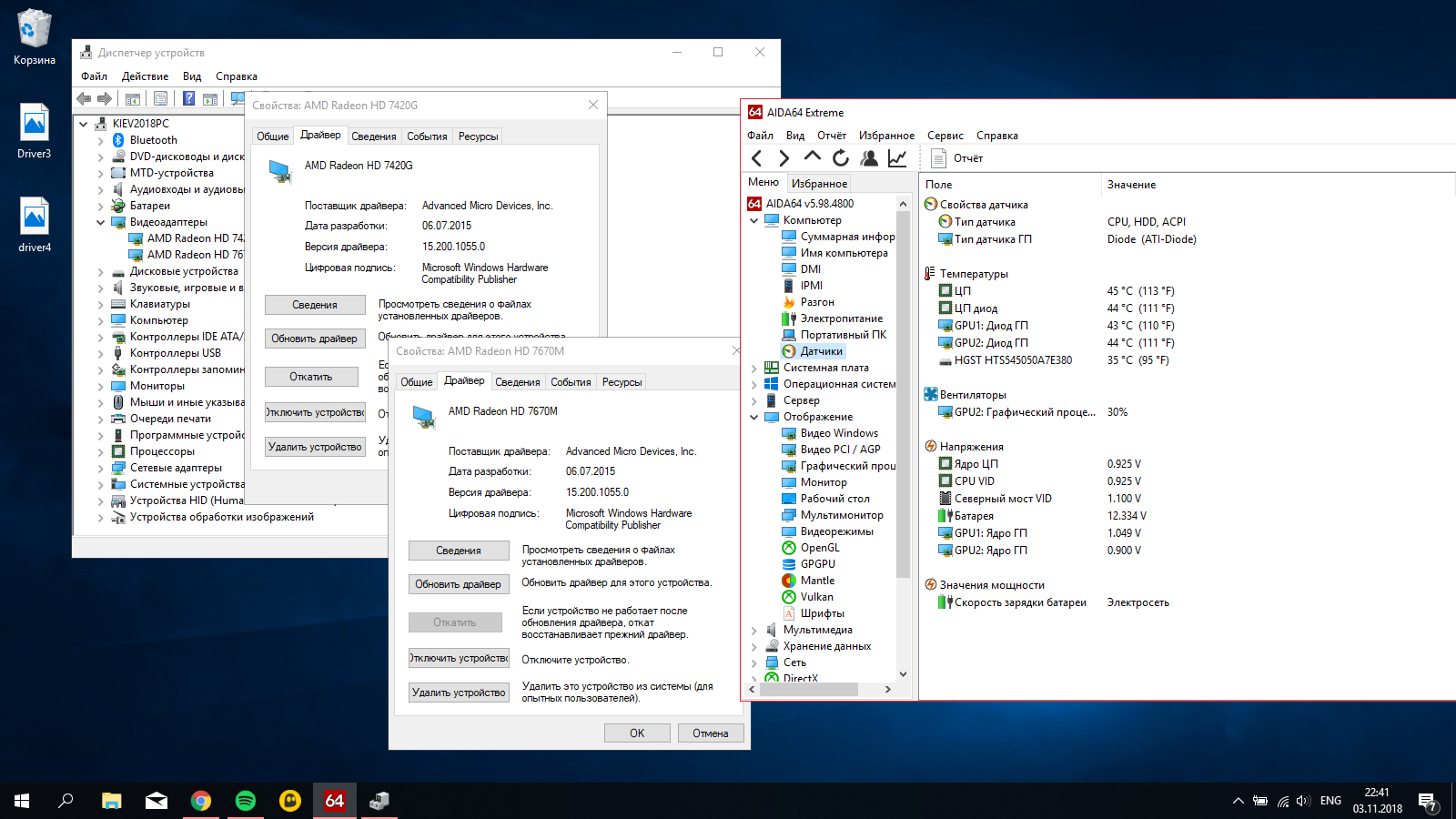 Solved: graphics driver AMD HD 7420G+ AMD HD 7670M problem