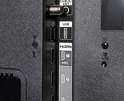 HDMI ARC.png