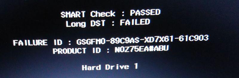 hard drive locked hp
