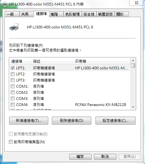 Firmware corrupt ready 2 download - HP Support Community - 6942134