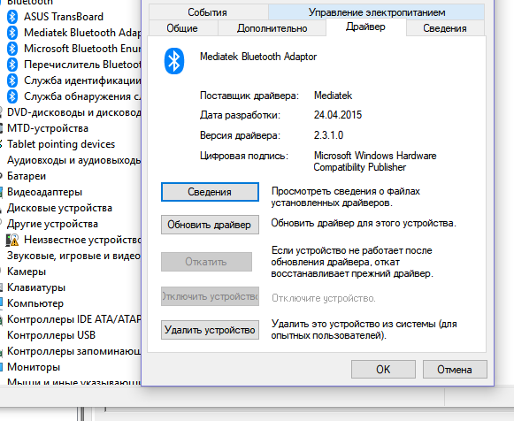 download bluetooth driver for windows 10 64 bit asus