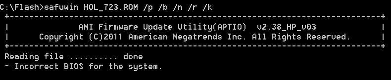Ami Flash Utility