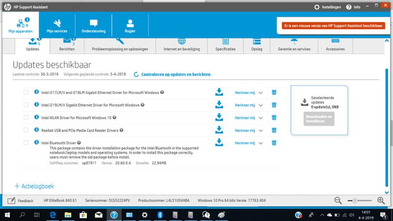 printscreen updates HPSA.png