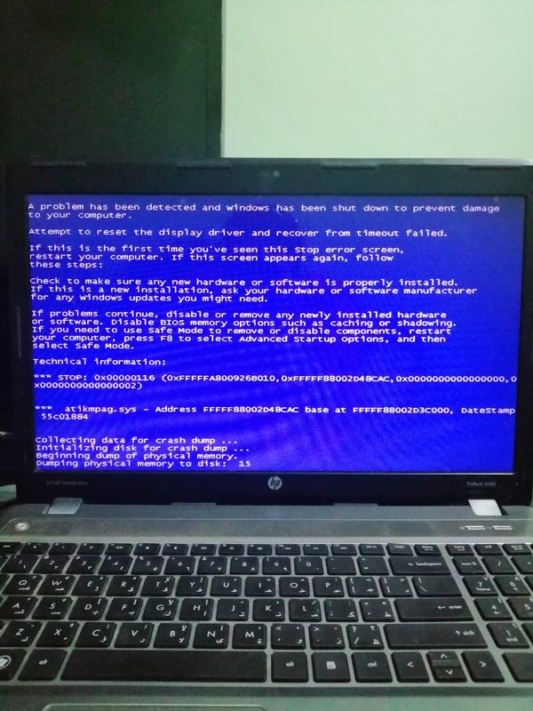 HP Probook 4540s AMD Driver Issue - HP Support Community - 7109435