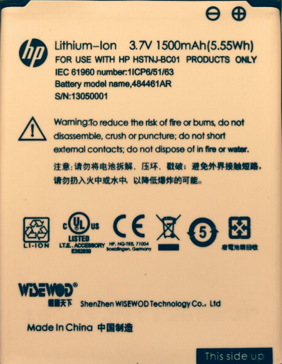 HP PRIME Battery_1.PNG