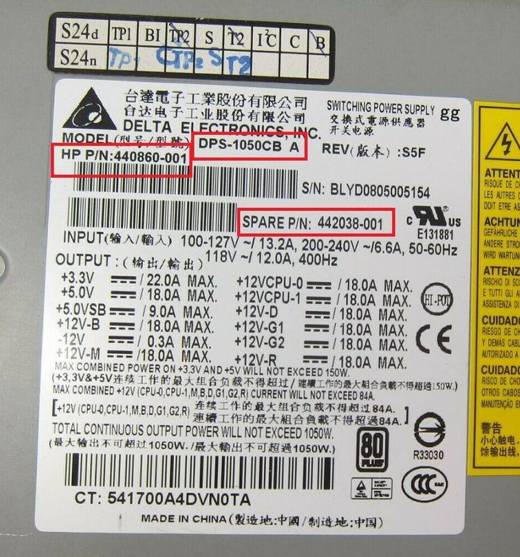 xw8600 1050W power supply.jpg