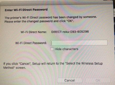 Direct Password Code.jpeg