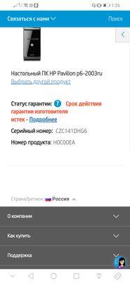 Screenshot_20200121_012500_com.android.chrome.jpg