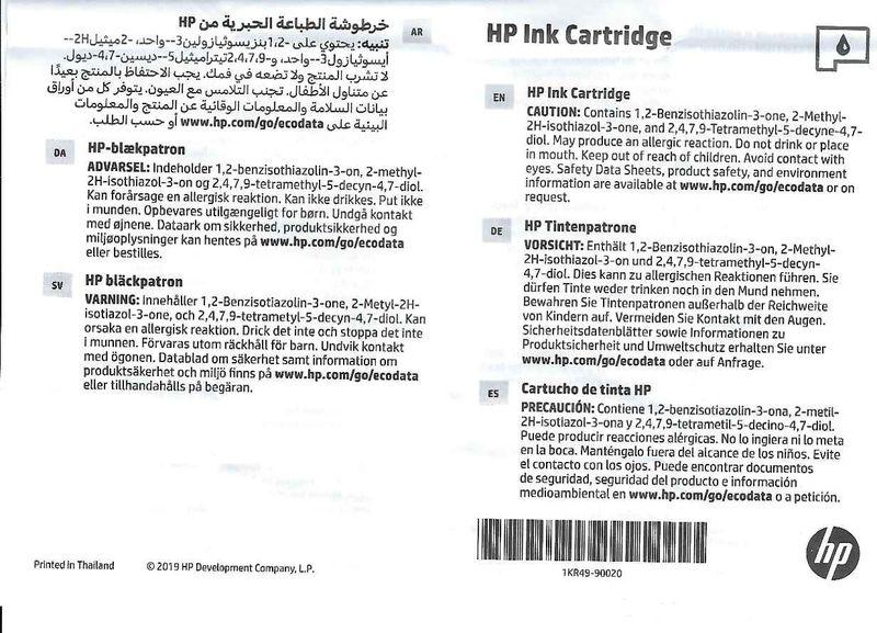 20200301-174630hp-ink-chemicals.jpg