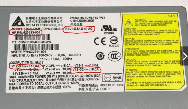 Z420 PSU Label.JPG