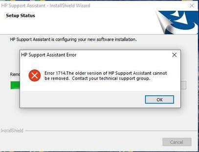 HP SuppAss Err 04.JPG