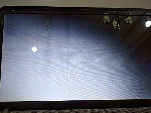 The screen display is frozen2