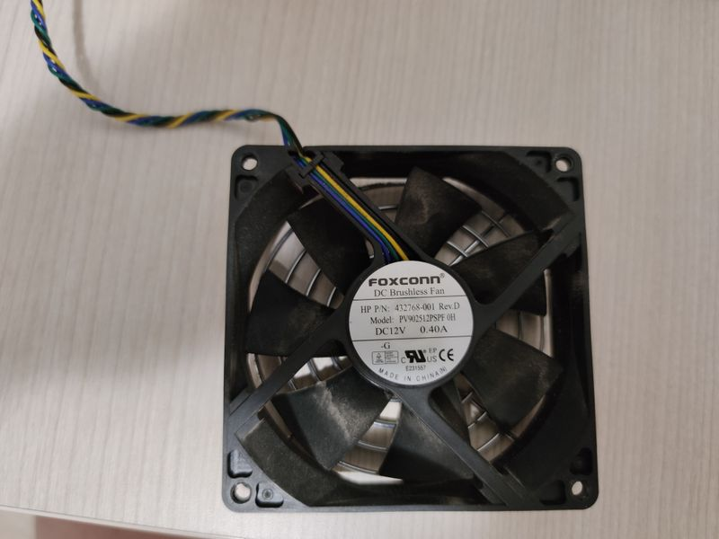 hp z400 fan.jpg