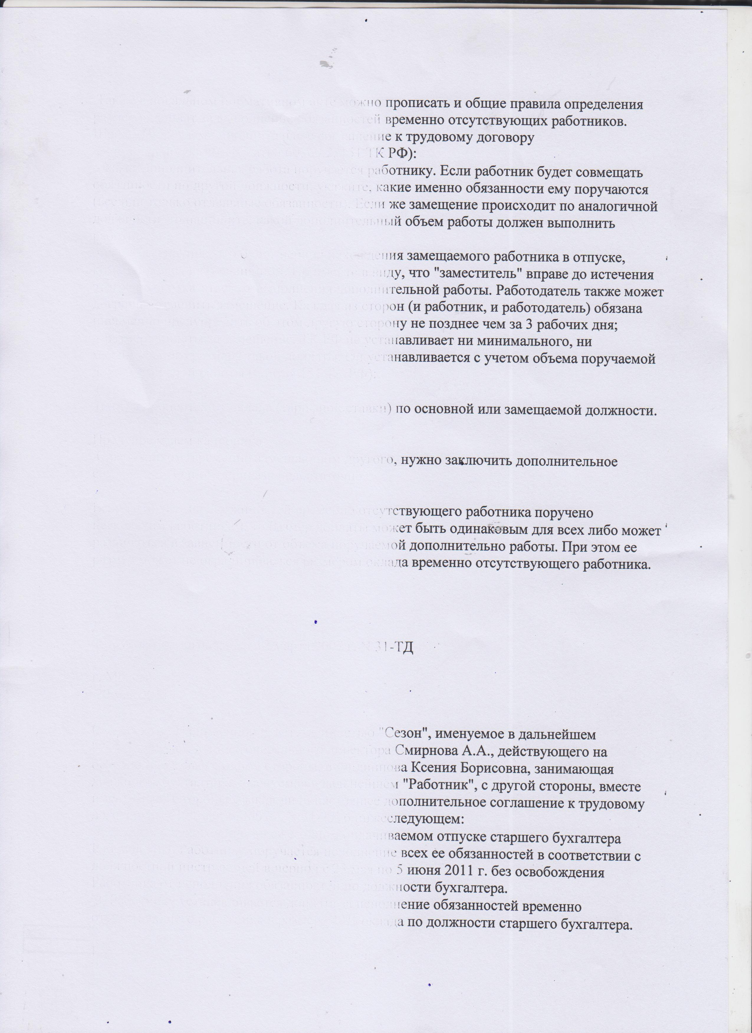 The HP LaserJet M1005 MFP printer prints only a page half