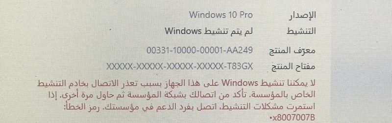 WhatsApp Image 2020-08-23 at 04.11.30.jpeg